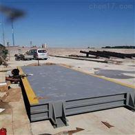 SCS-150T150吨电子地磅多少钱