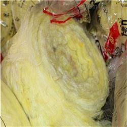 欧沃斯保温材料 憎水玻璃棉毡 物超所值
