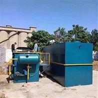 潍坊污水处理设备一体化生活污水地埋厂家
