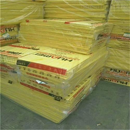 保温建材材料玻璃棉条厂家直销
