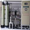 狮山小型反渗透纯水机供应厂家