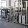 丹灶10吨反渗透纯水器供应