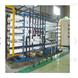 廣東工業用純水設備生產廠家