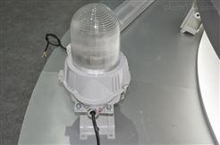 广州海洋王NFC9180防眩泛光灯