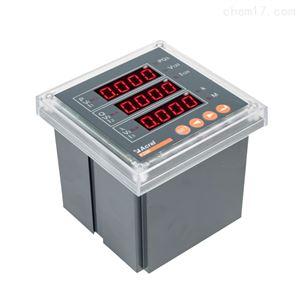 三相多功能测控电表 数码管需量谐波测量仪