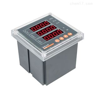 PZ80-E4/H三相多功能测控电表 数码管需量谐波测量仪