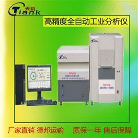 TKGF-8000A/B煤炭煤質全自動工業分析儀