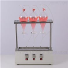 JC-FC3液液萃取仪