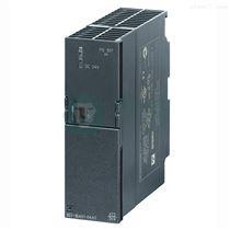 6GK7343-1CX10-0XE0西门子PLC模块S7-300