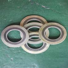 DN200碳钢金属石墨缠绕垫片