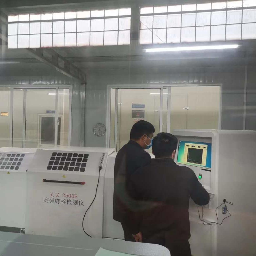 北京高强度螺栓检测仪