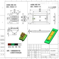 400A单极充电刷