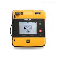 Lifepak 1000菲康 自动体外除颤仪 AED