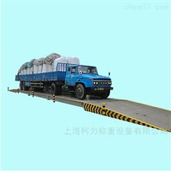 SCS-100吨汽车衡地磅销售厂家