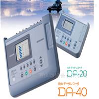 DA-20/DA-40噪音采集分析仪