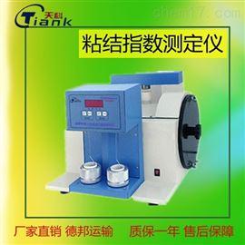 TKNJ-300AB智能羅加指數檢測儀