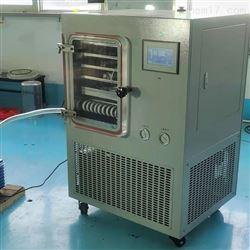 酶制品冻干粉中试硅油冷冻干燥机LGJ-30F
