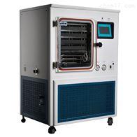 中试硅油加热蛋白多肽冻干粉冷冻干燥机