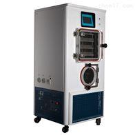 硅油加热中试蛋白真空冷冻干燥机LGJ-20F