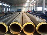 聚氨酯預制熱水保溫管