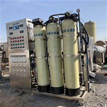 0.5-100T反渗透二手水处理设备