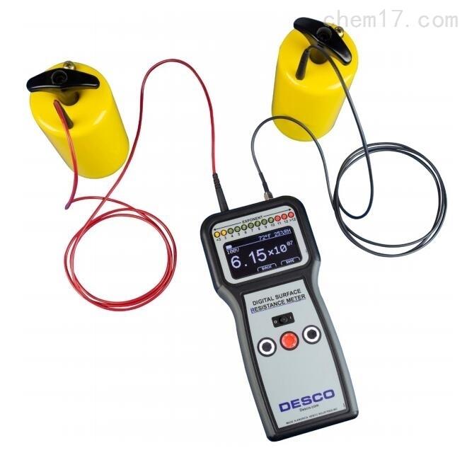 重錘式電阻測試儀