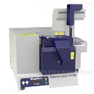 TG-DTA8122热重差热分析仪(TG)