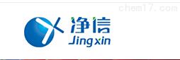 净信仪器设备北京一级代理样本研磨仪促销
