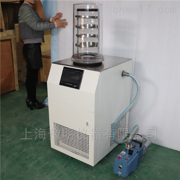 FD-1A-50小型實驗室冷凍干燥機