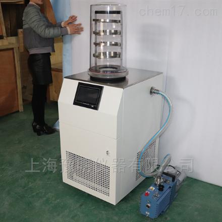 小型實驗室冷凍干燥機