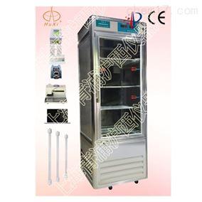 MQP-7自动液相色谱分离层析仪
