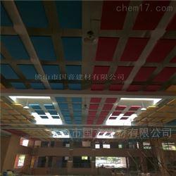 游泳馆铝边框空间吸声体厂家