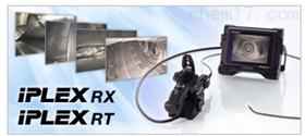 IPLEX RX/ RT