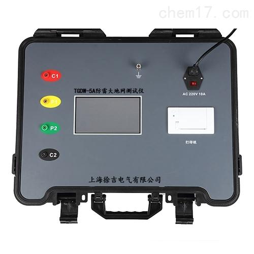 TGDW-5A防雷大地网测试仪-防雷检测仪器