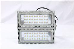 温州海洋王NTC9280-140WLED三防投光灯