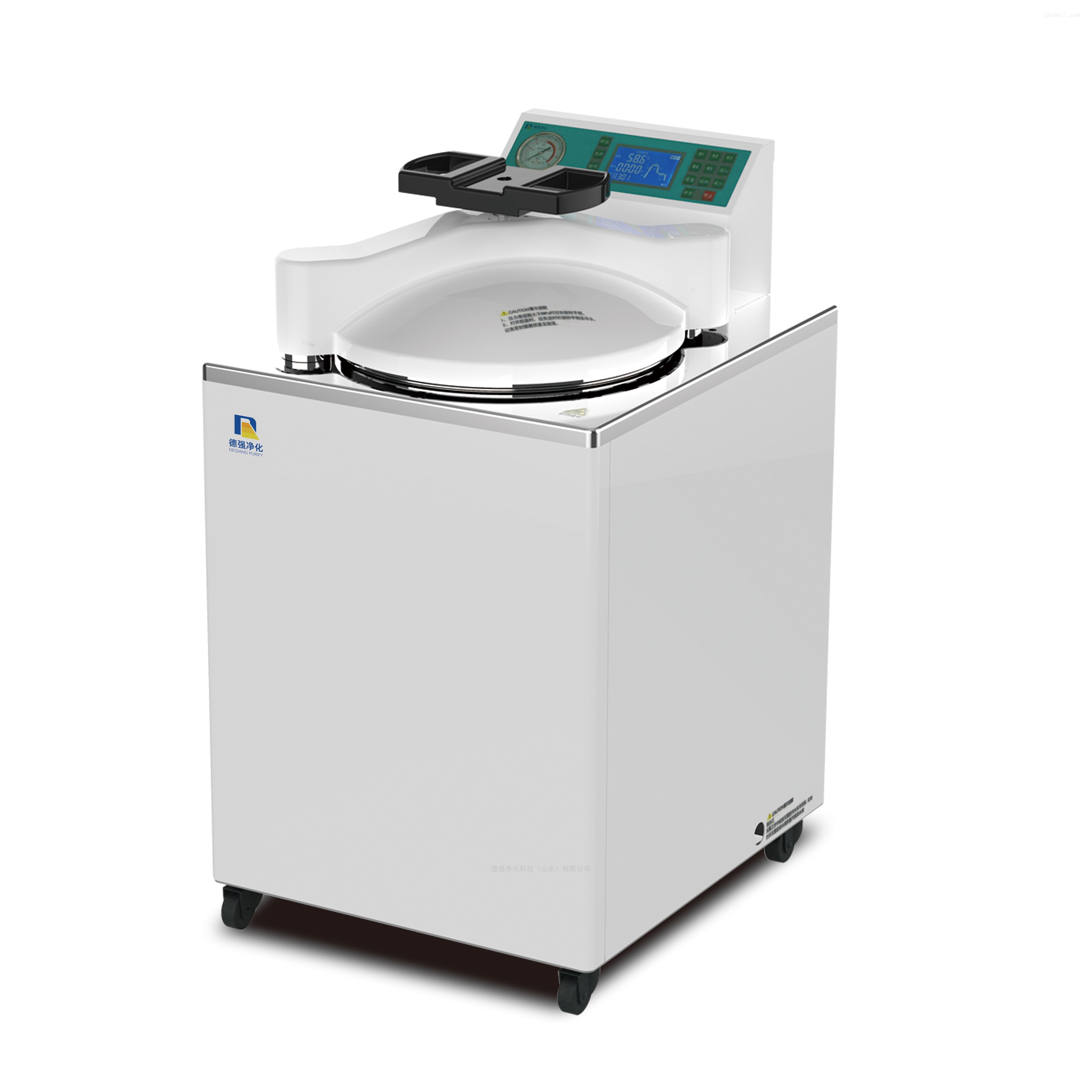 高压灭菌器3Q认证