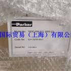T6ER-085-1R00-C42-A5丹尼遜葉片泵技術講解