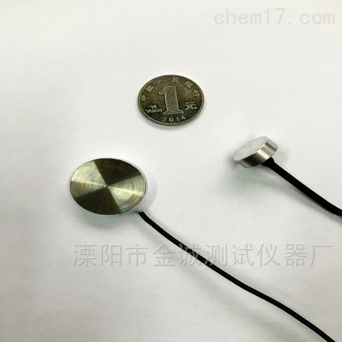 应变式土应力传感器-微型土压力盒