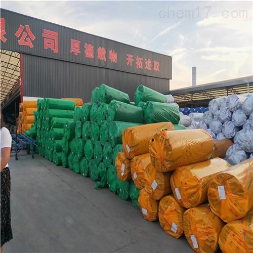 橡塑板价格 橡塑保温材料生产厂家