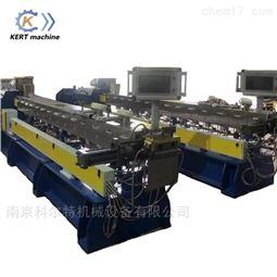 KET-130机蔬菜包装膜透气功能母粒造粒机