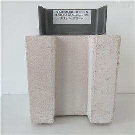 河北省超薄型钢结构防火涂料价格