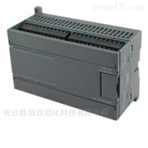 西门子电源模块6ES7148-4CA00-0AA0