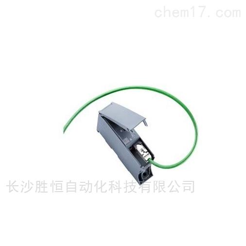 西门子6ES7592-1BM00-0XB0前连接器