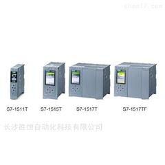 西门子24M存储卡6ES7954-8LF02-0AA0