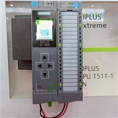 西门子数字量输出模块6ES7522-5HH00-0AB0