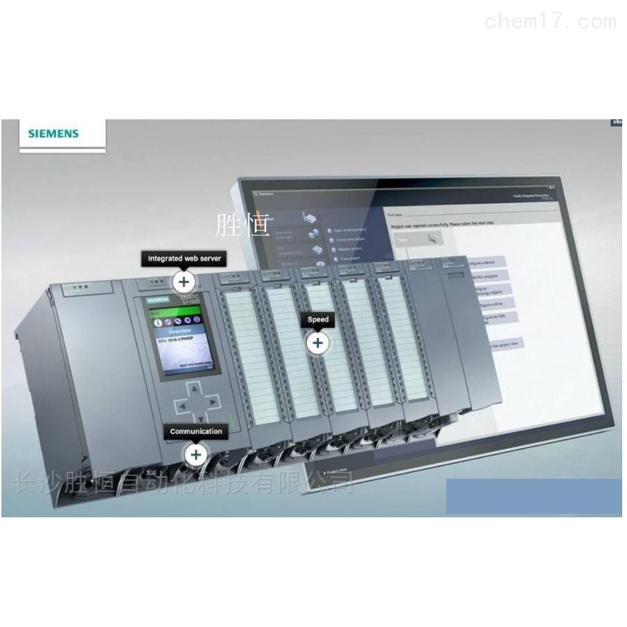 西门子电源模块6ES7194-4GB00-0AA0