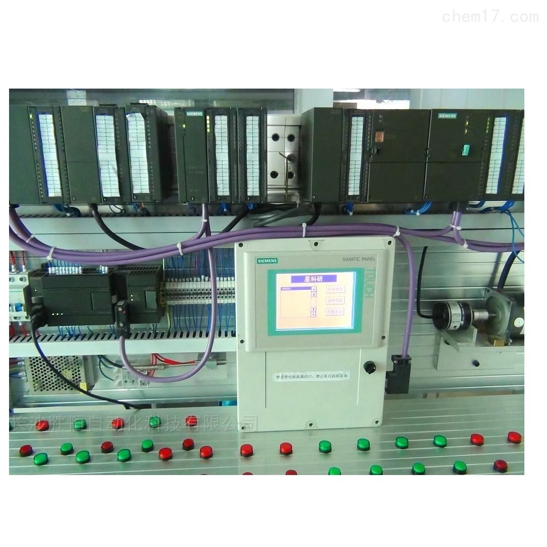 西门子1500配件6ES7677-2AA30-0AA0