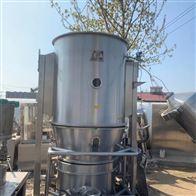 二手200型高效沸腾干燥机