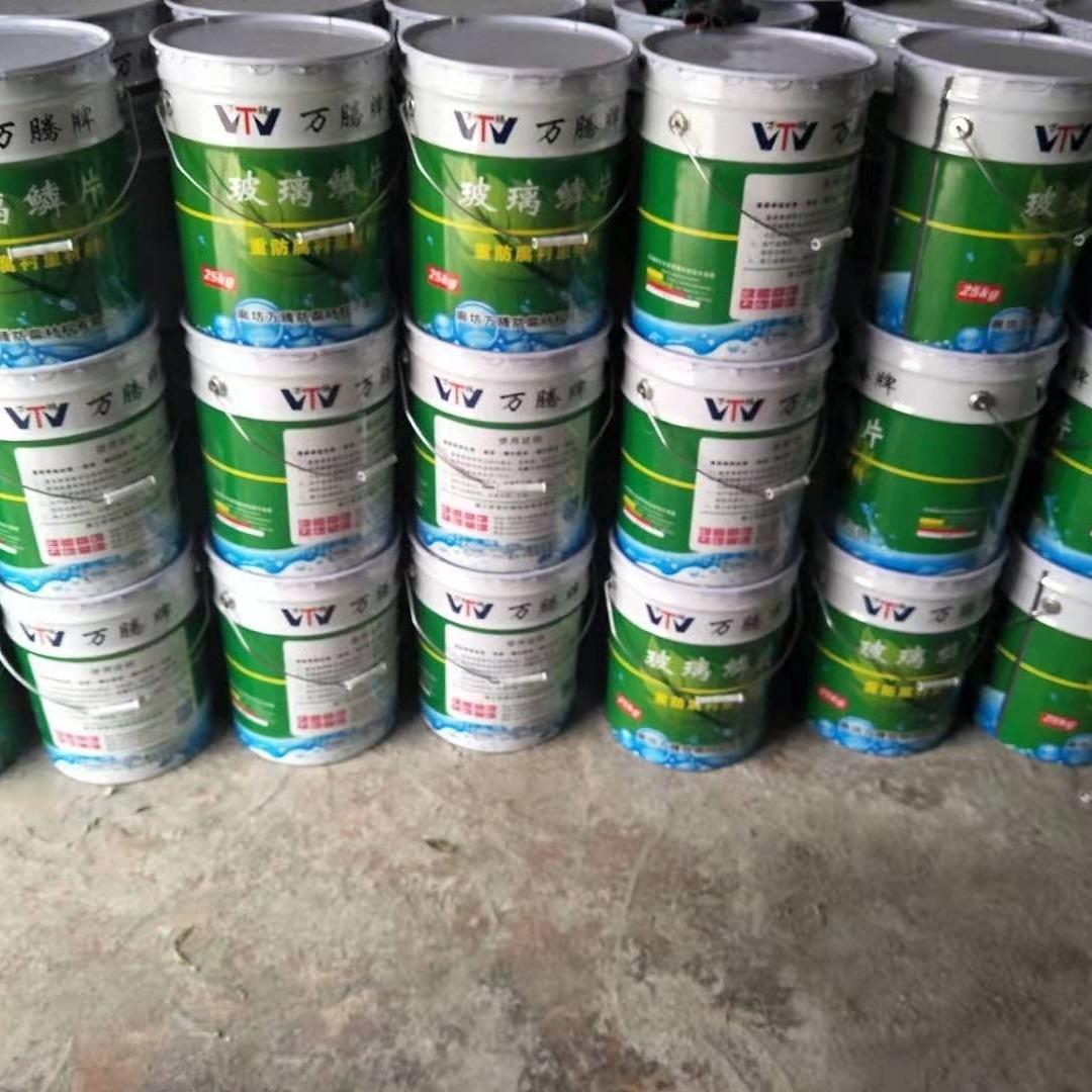 环氧煤沥青漆防腐涂料 三河*价格