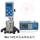 NDJ-1C型布氏旋转粘度计